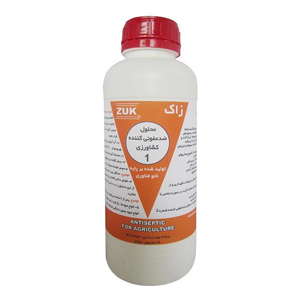 محلول ضد عفونی کننده کشاورزی1 زاک کد 2951 Z حجم 1000 میلی لیتر
