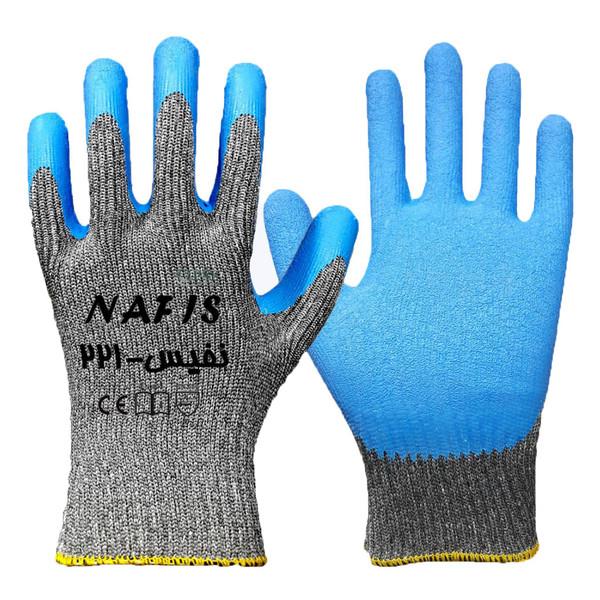 دستکش ایمنی نفیس مدل N221