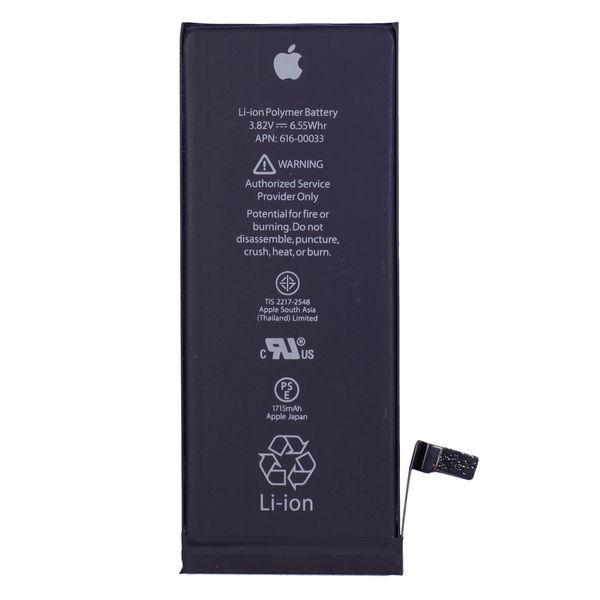 باتری  مدل 00033-616 APN  ظرفیت 1715 میلی آمپر ساعت مناسب برای گوشی موبایل اپل iPhone 6S