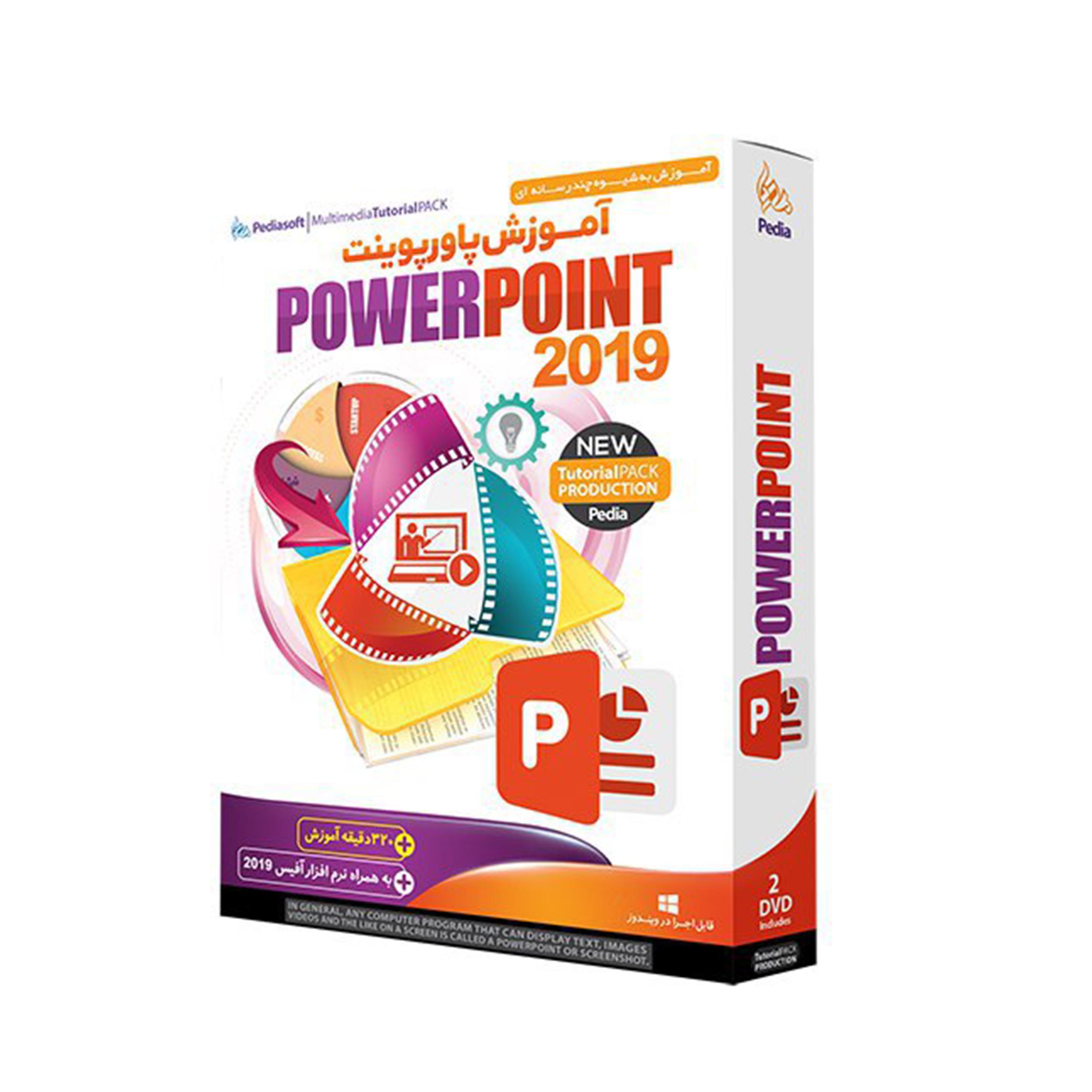 نرم افزار آموزش powerpoint 2019 نشر پدیا سافت