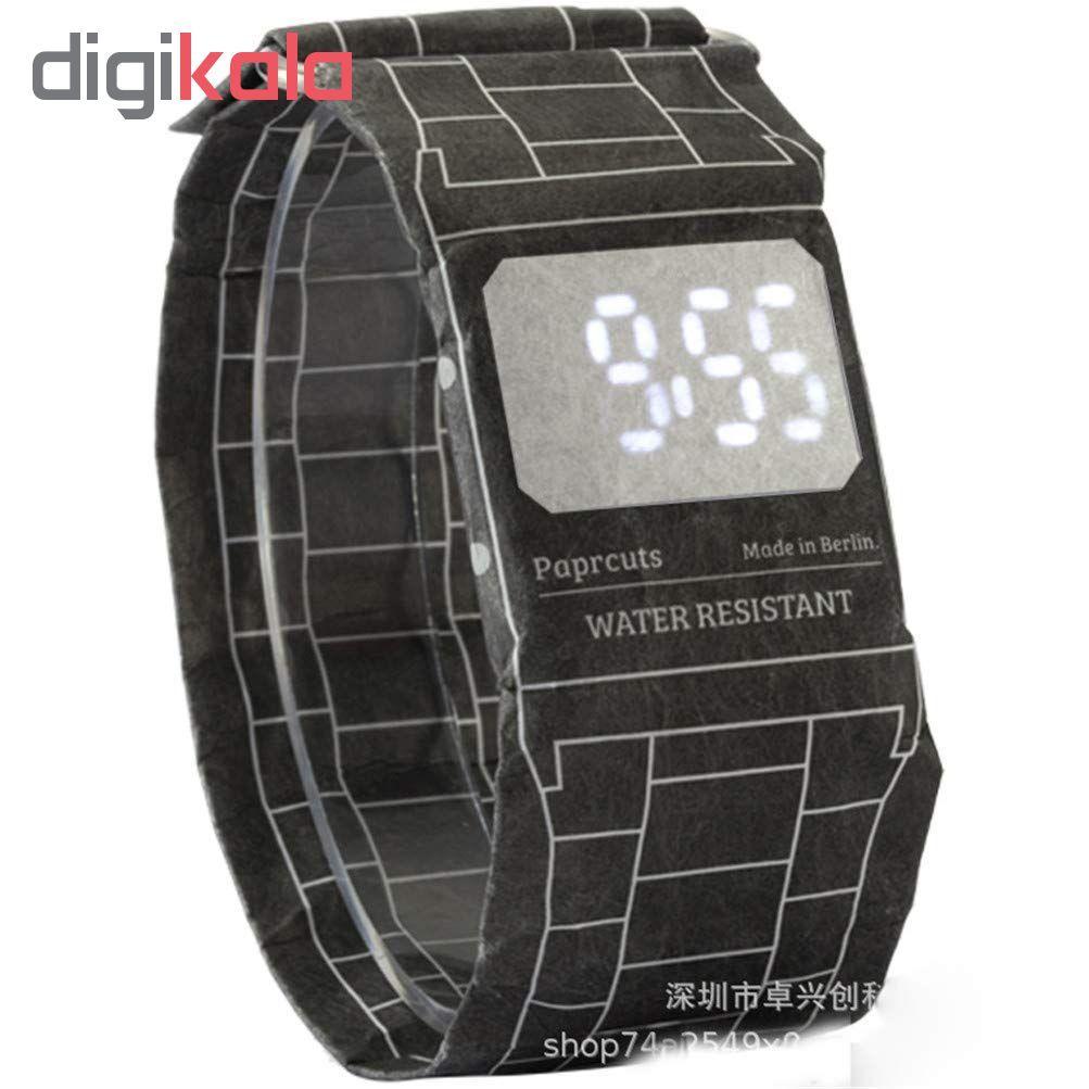 ساعت مچی دیجیتال مدل FP1