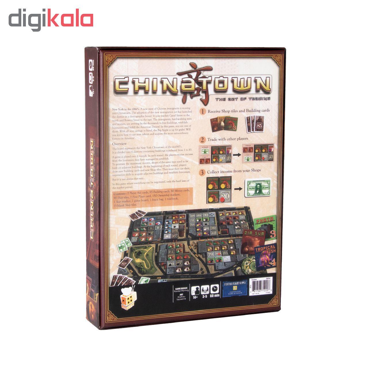 خرید                                     بازی فکری بازبازی مدل Chinatown