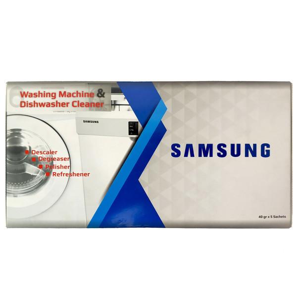 پودر جرم گیر ماشین ظرفشویی سامسونگ مدل S1 بسته 5 عددی
