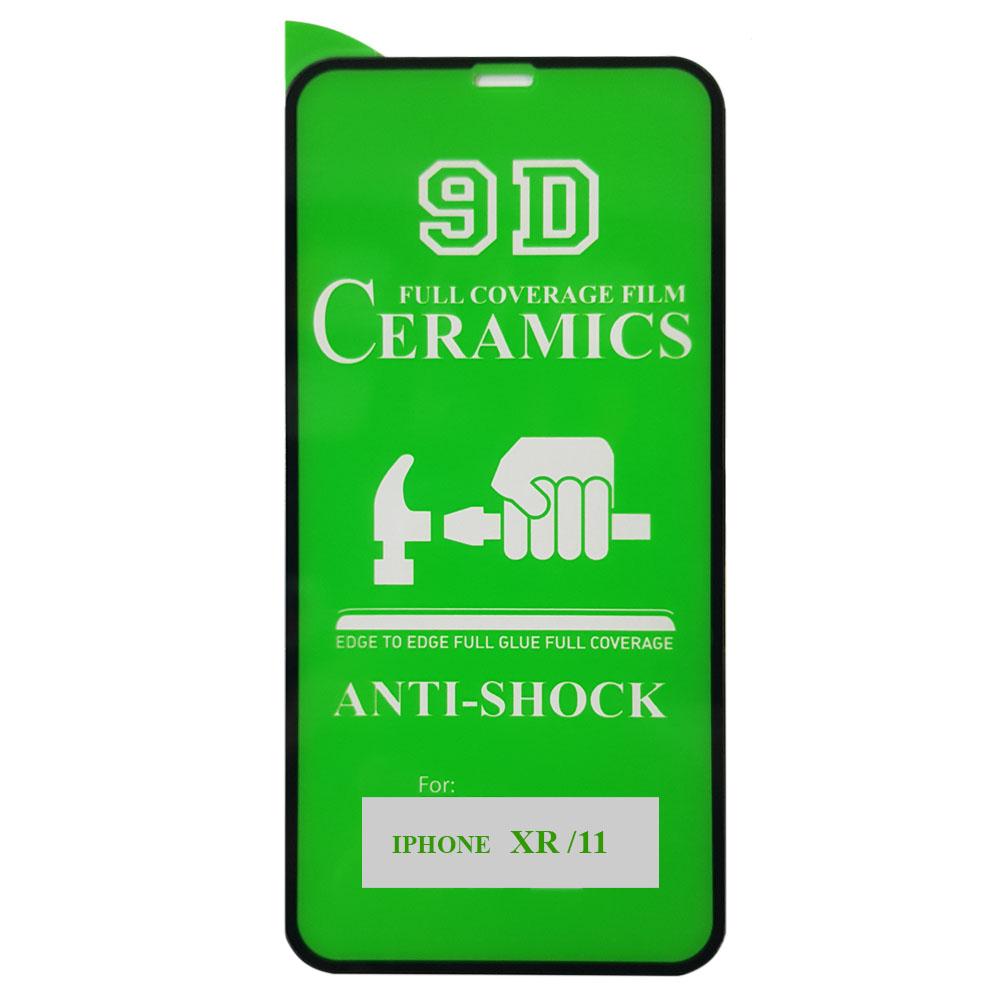 محافظ صفحه نمایش 9D مدل CRA-IXR مناسب برای گوشی موبایل اپل iphone XR / 11