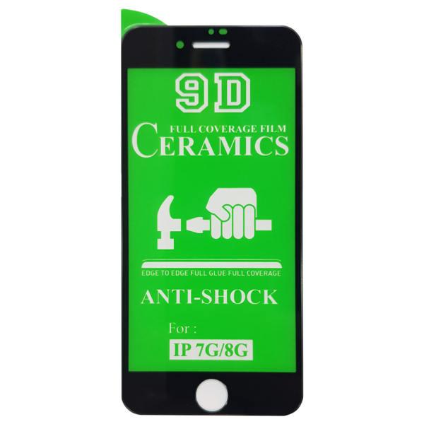 محافظ صفحه نمایش 9D مدل  CRA-I7 مناسب برای گوشی موبایل اپل  iphone 7 / 8