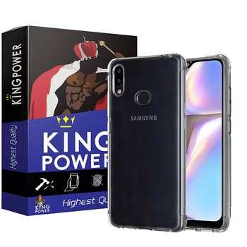 کاور کینگ پاور مدل T21 مناسب برای گوشی موبایل سامسونگ Galaxy A10S