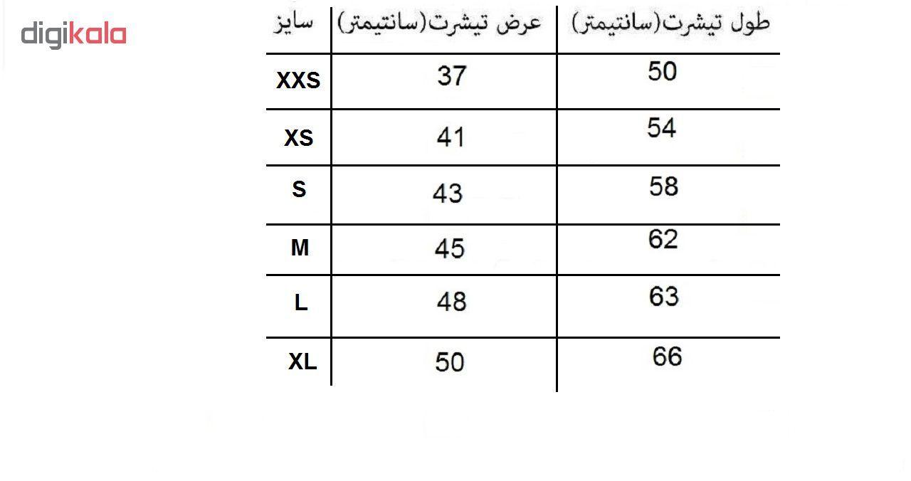 ست پیراهن و شورت ورزشی مردانه طرح رئال مادرید مدل HAZARD کد IR رنگ سرمه ای main 1 3