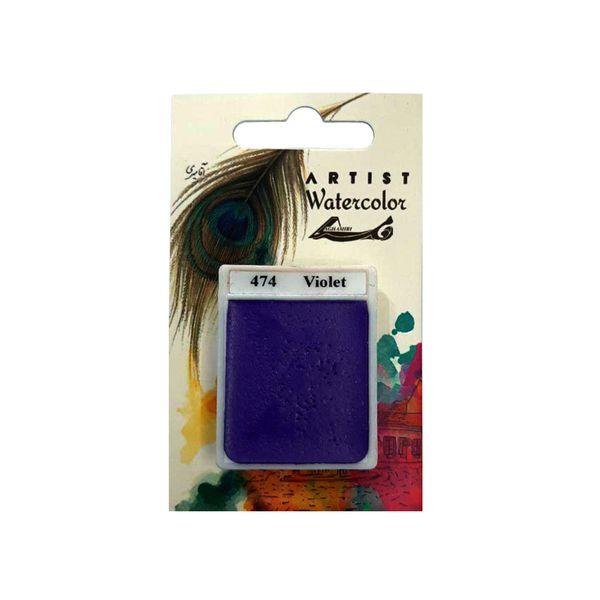 قرص آبرنگ آقامیری مدل violet 474