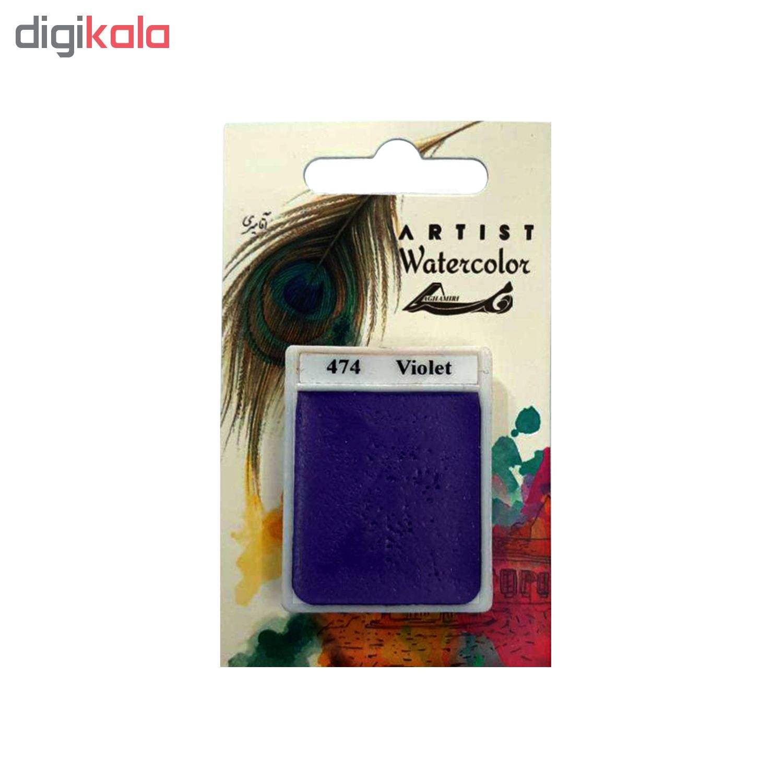 قرص آبرنگ آقامیری مدل violet 474 main 1 1