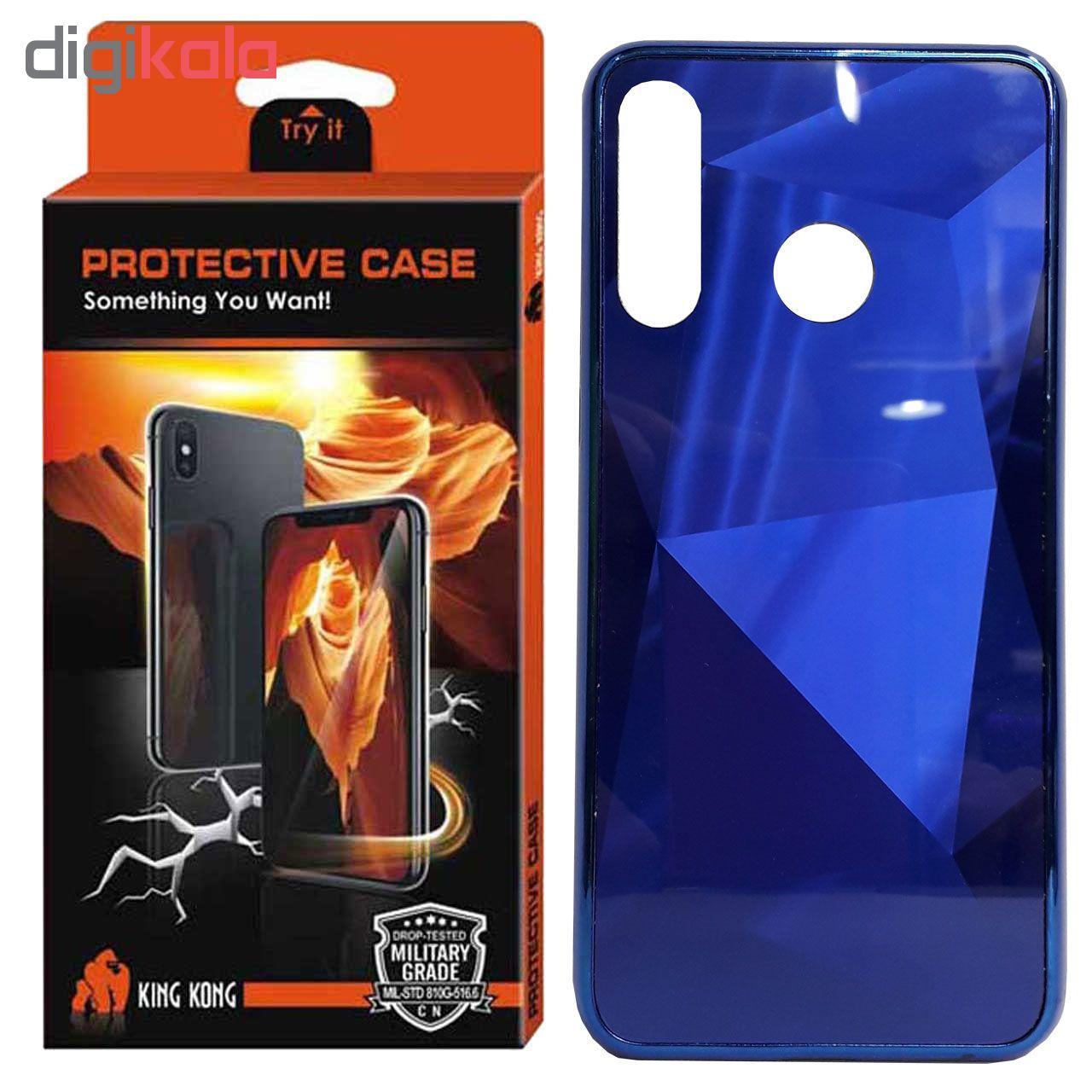 کاور کینگ کونگ طرح الماس مدل Dmnd01 مناسب برای گوشی موبایل سامسونگ Galaxy A20S