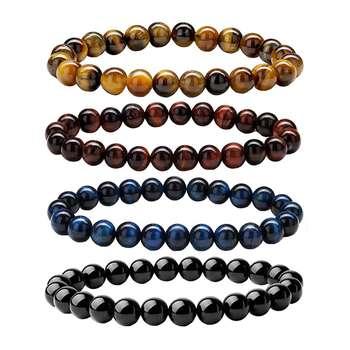 دستبند مردانه شادونه کد SH_60_4d مجموعه 4 عددی