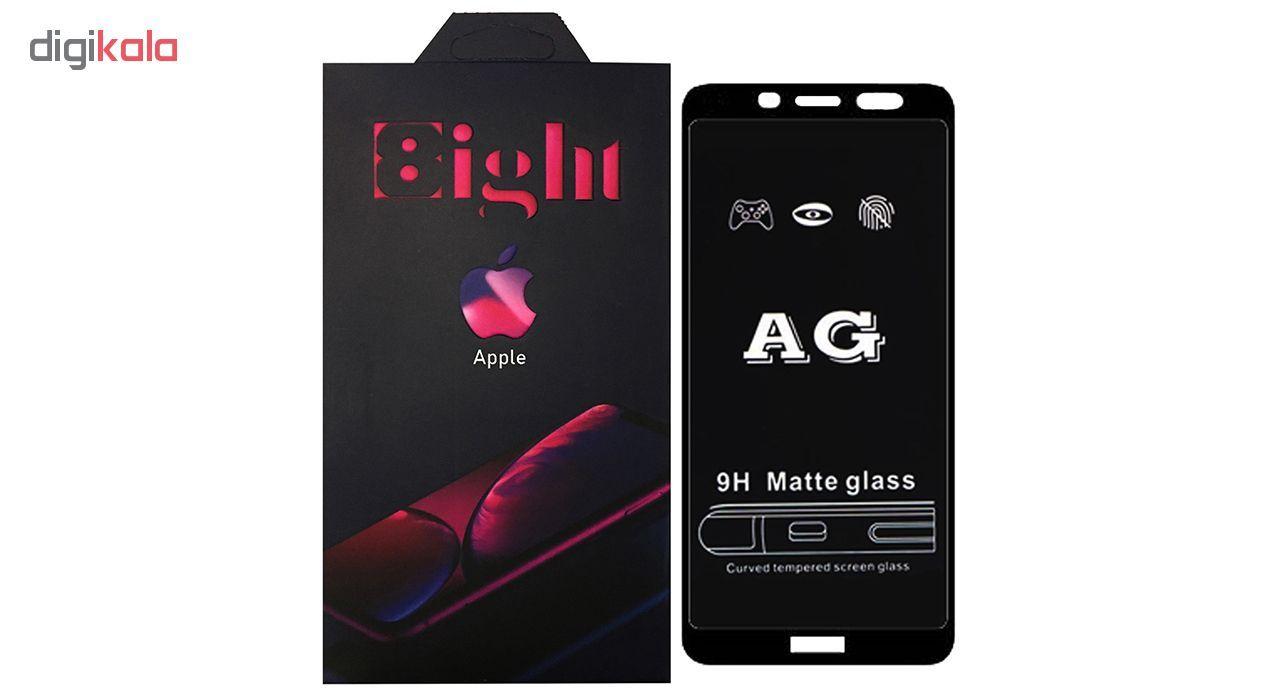 محافظ صفحه نمایش مات ایت مدل Mtt مناسب برای گوشی موبایل شیائومی Redmi 7A main 1 1