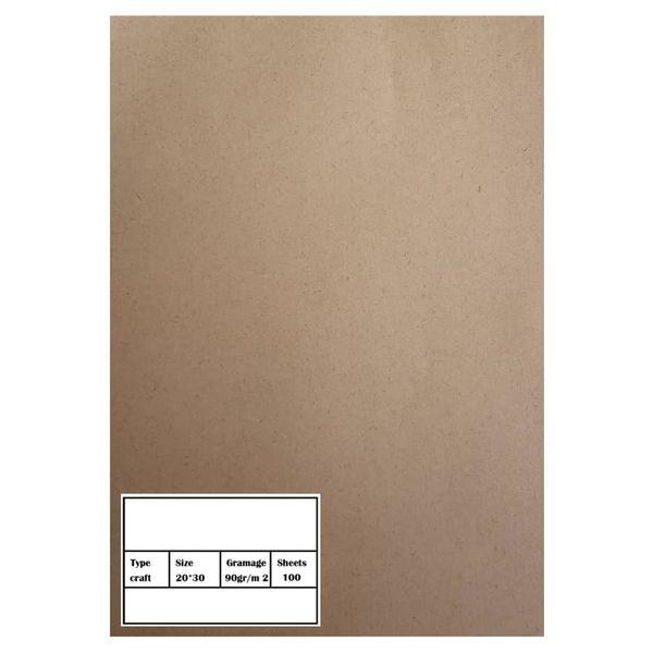 کاغذ کرافت کد 04 بسته 100 عددی