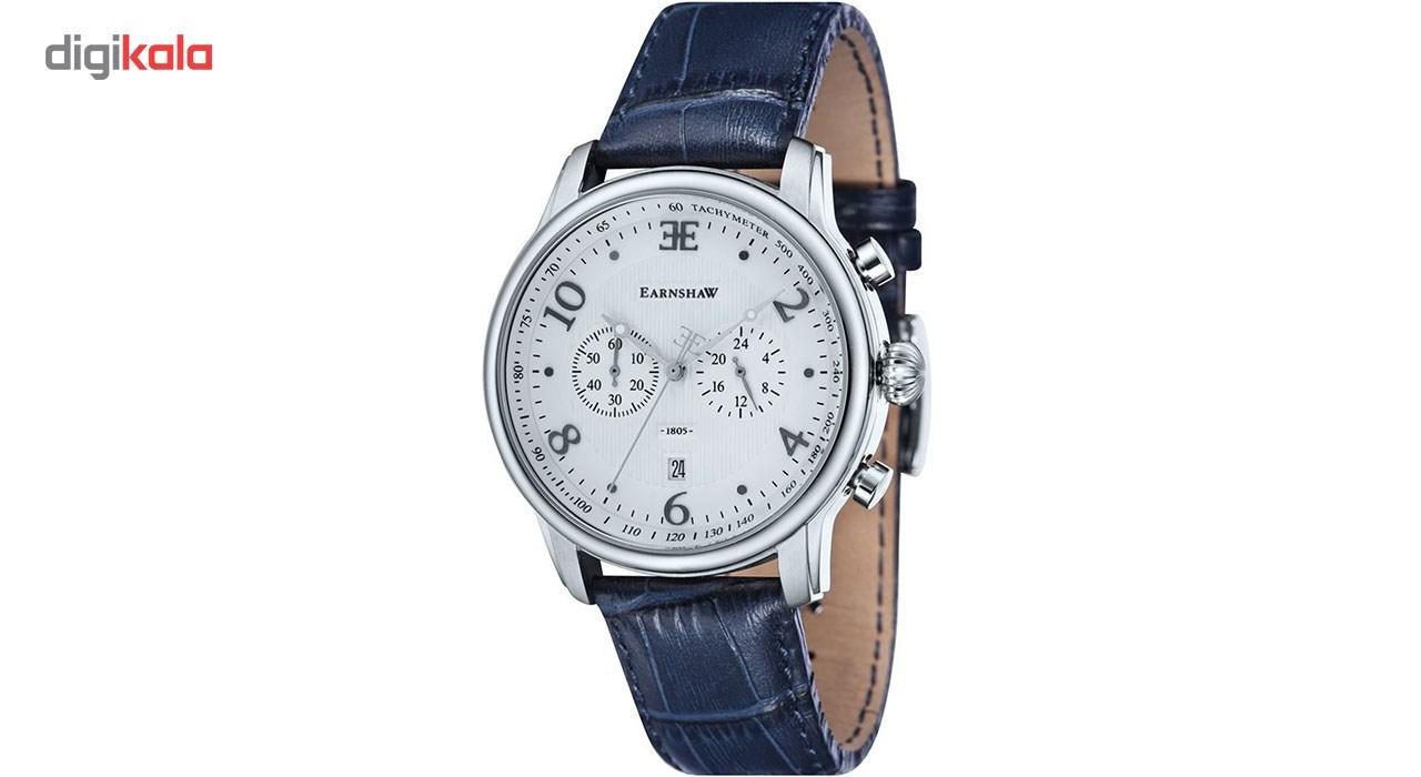 خرید ساعت مچی عقربه ای مردانه ارنشا مدل ES-8058-01