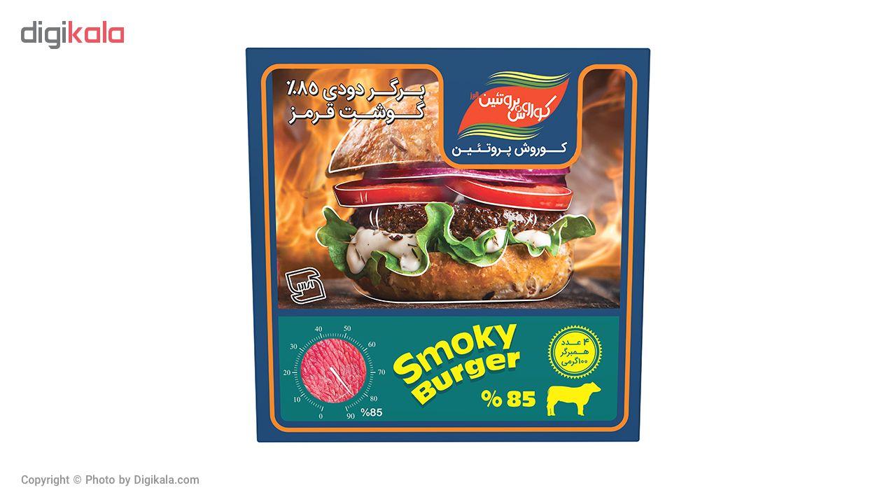 همبرگر 85 درصد گوشت کوروش پروتئین البرز مقدار 400 گرم