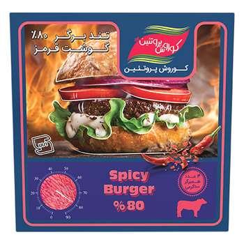 همبرگر 80 درصد گوشت کوروش پروتئین البرز مقدار 400 گرم