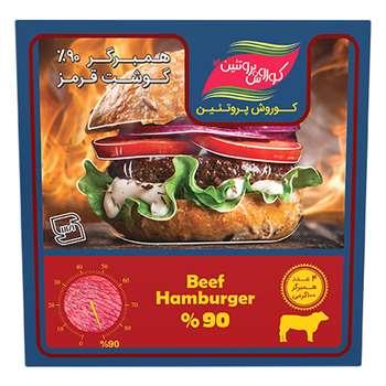 همبرگر 90 درصد گوشت کوروش پروتئین البرز مقدار 400 گرم