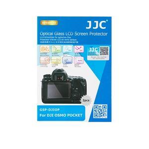 محافظ صفحه نمایش دوربین جی جی سی مدل GSP-DJIOP مناسب برای دوربین DJI OSMO POCKET بسته 2 عددی