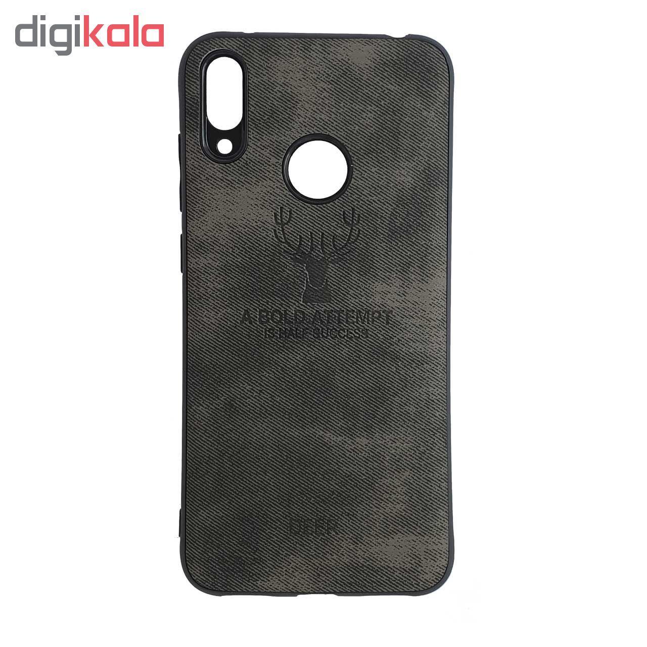 کاور ایبیزا مدل D-114 مناسب برای گوشی موبایل هوآوی Y7 2019 main 1 2