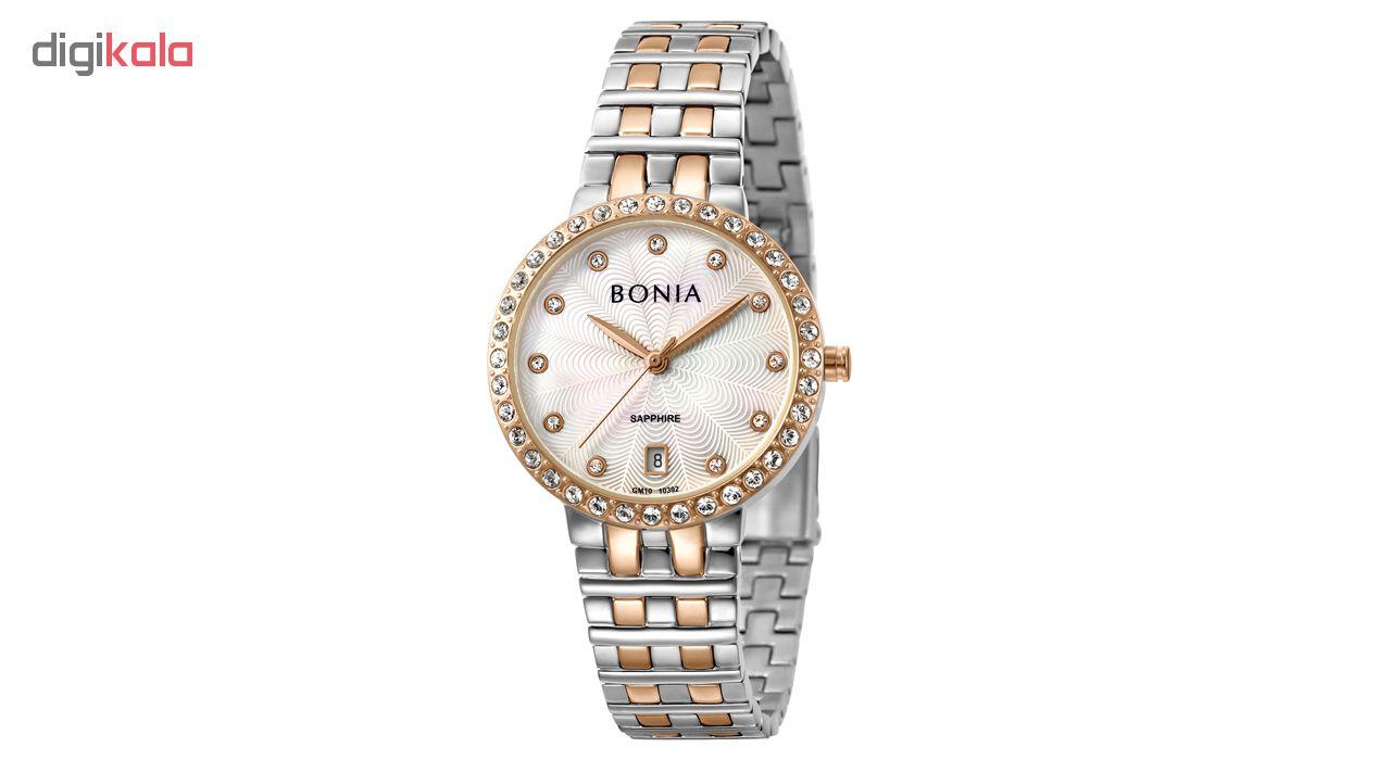 ساعت مچی عقربه ای زنانه بونیا کد BNB10392-2657S