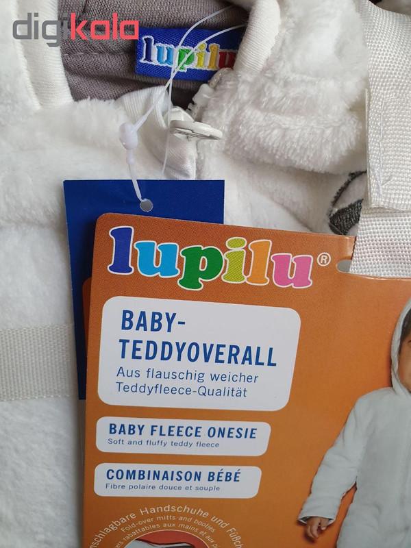 سرهمی نوزاد لوپیلو کد Z-B44