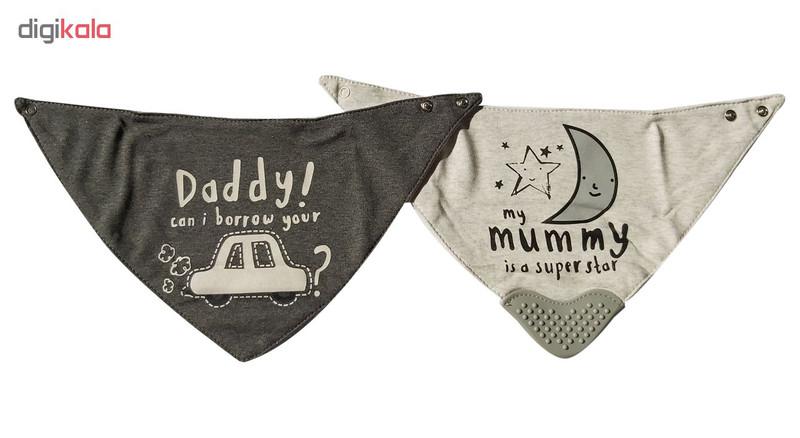 پیش بند نوزادی مدل daddy مجموعه 2 عددی