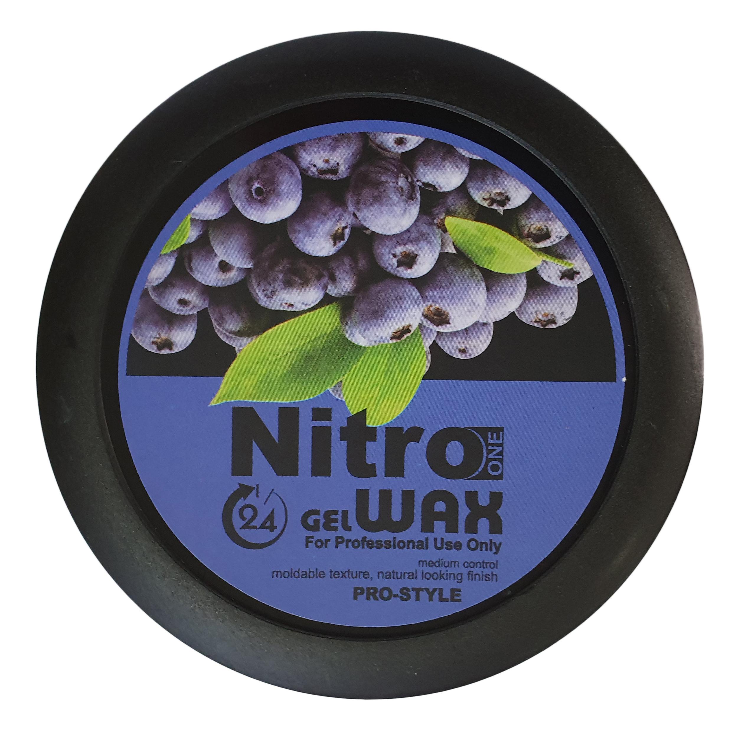 چسب مو نیترو مدل bluberry حجم 175 میلی لیتر