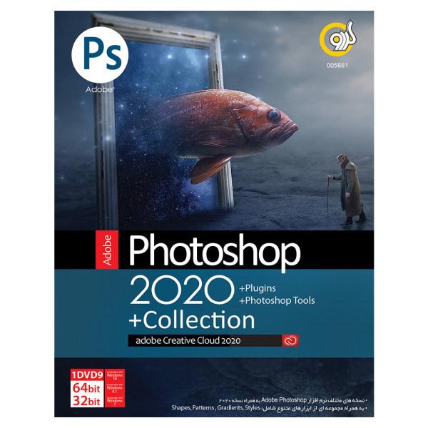 مجموعه نرم افزار Adobe Photoshop نسخه 2020 نشر گردو