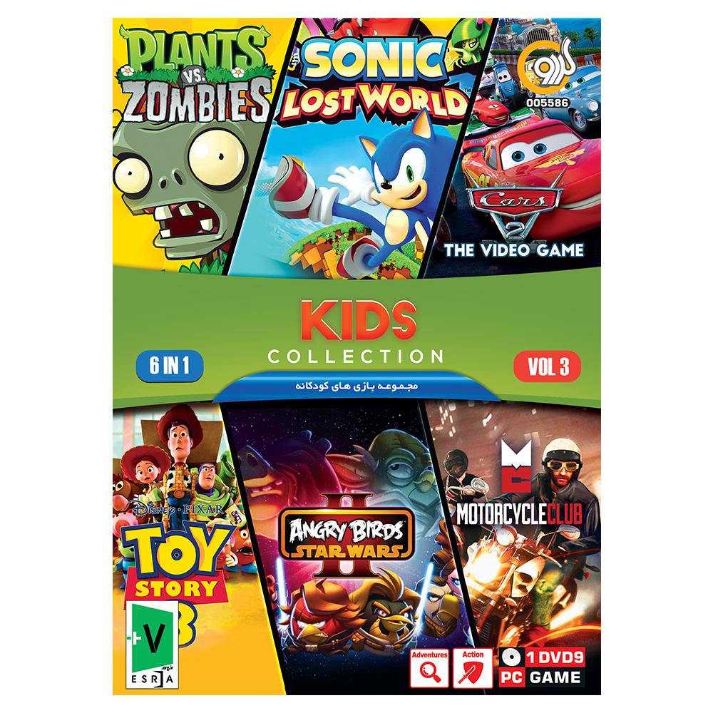 مجموعه بازی های کودکانه نسخه 3 مخصوص PC نشر گردو