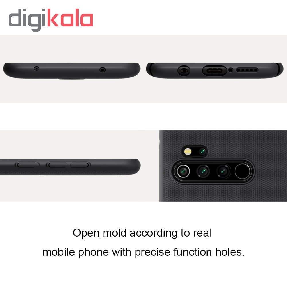 کاور نیلکین مدل Super Frosted مناسب برای گوشی موبایل شیائومی Redmi Note 8 Pro