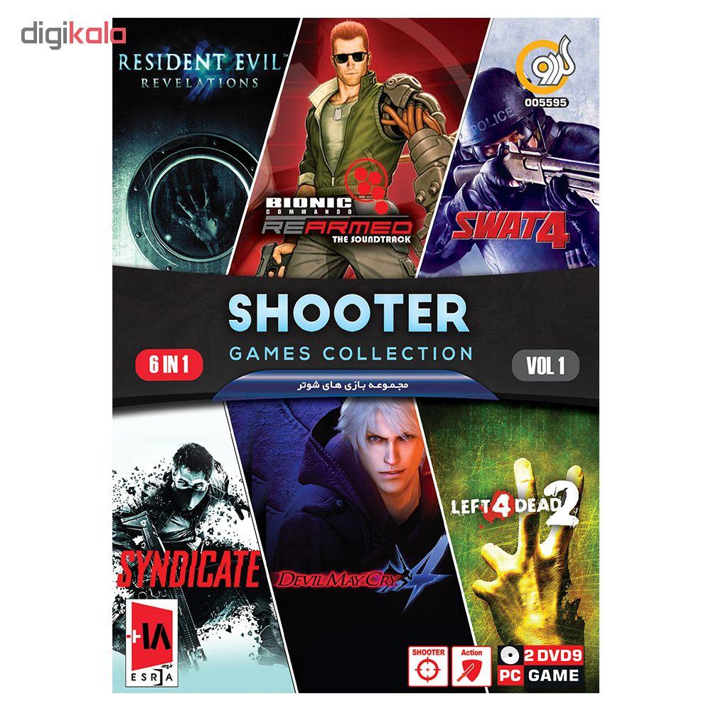 خرید اینترنتی مجموعه بازی های Shooter نسخه 1 مخصوص PC نشر گردو اورجینال