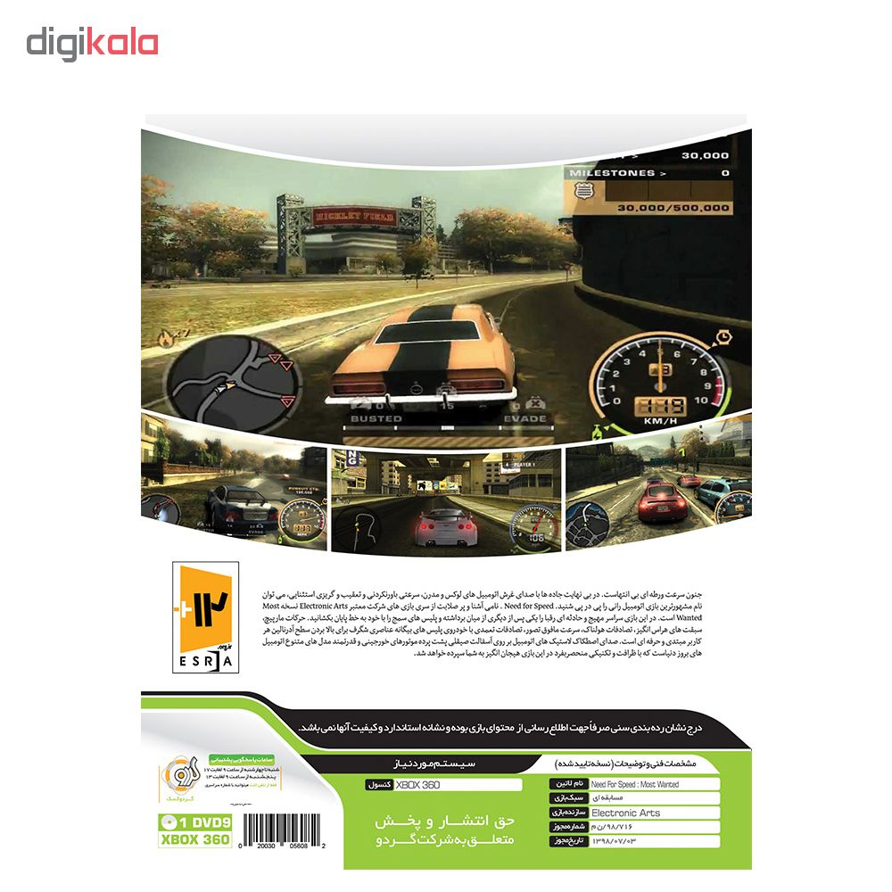 خرید اینترنتی بازی Need For Speed Most Wanted مخصوص Xbox 360 نشر گردو اورجینال