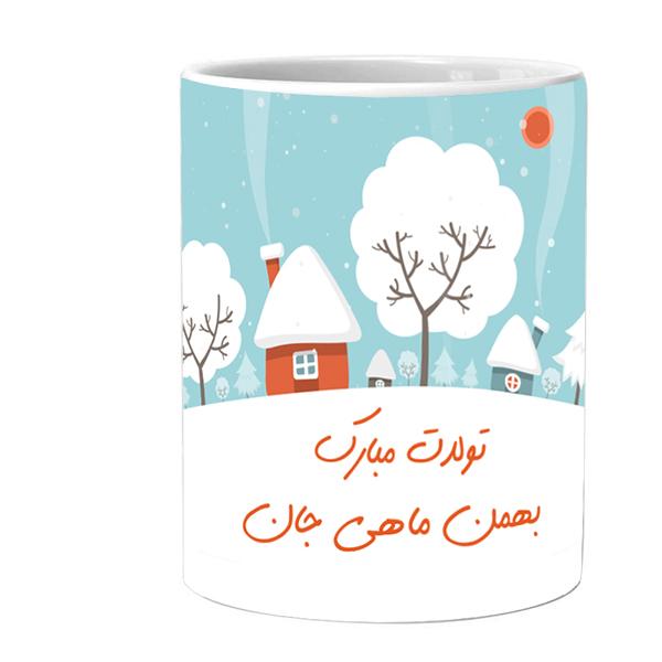 عکس ماگ طرح  ماه تولد بهمن کد 00011