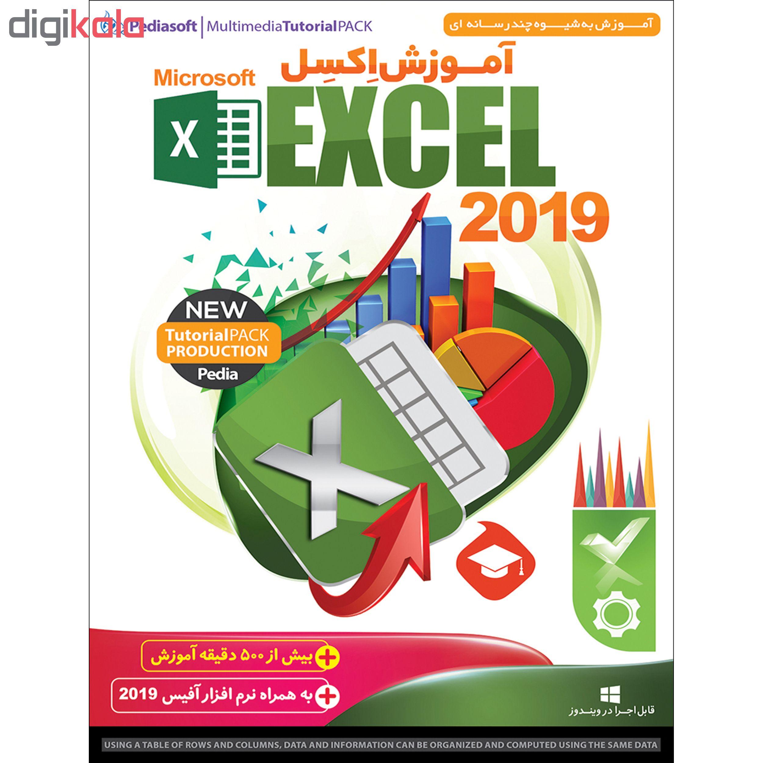 نرم افزار آموزش اکسل Excel 2019 نشر پدیا سافت به همراه نرم افزار آموزش تایپ نشر پدیده