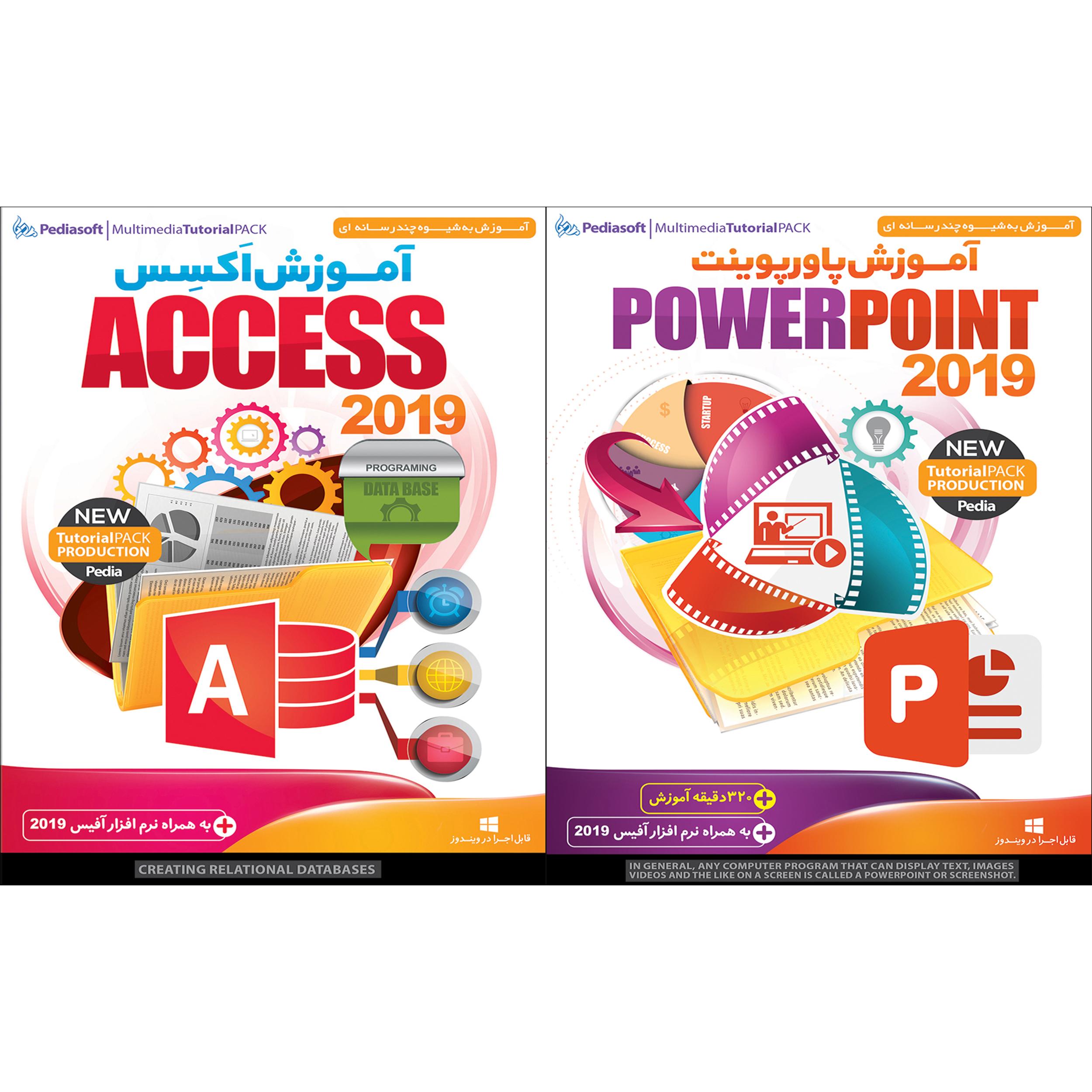 نرم افزار آموزش پاورپوینت Powerpoint 2019 نشر پدیا سافت به همراه نرم افزار آموزش اکسس Access 2019 نشر پدیا سافت