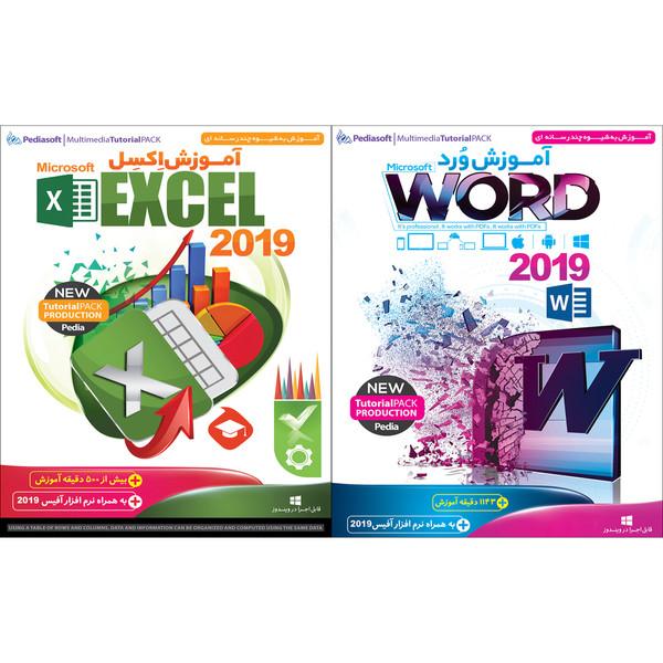 نرم افزار آموزش ورد Word 2019 نشر پدیا سافت به همراه نرم افزار آموزش اکسل EXCEL 2019 نشر پدیا سافت