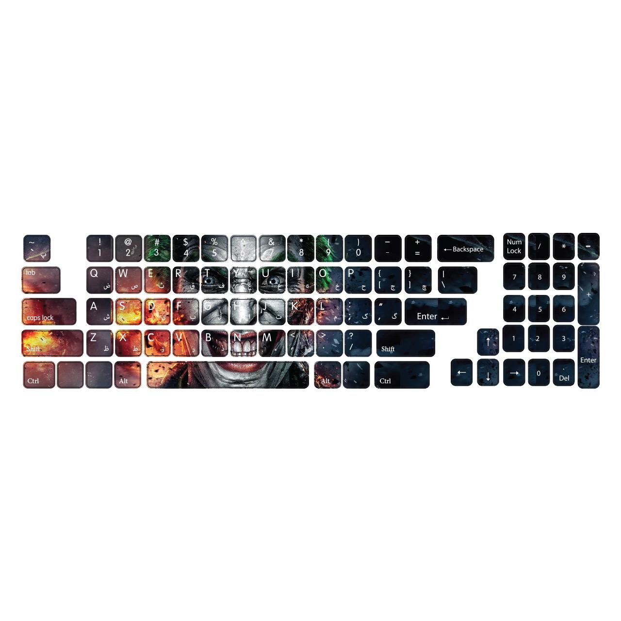 برچسب  حروف فارسی کیبورد گراسیپا طرح Ghost  کد ۱۱۰