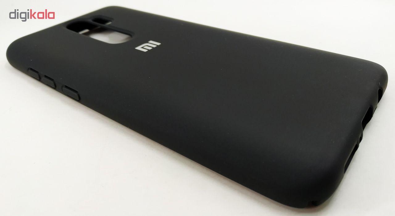 کاور ایت مدل SCN مناسب برای گوشی موبایل شیائومی Redmi Note 8 Pro main 1 8