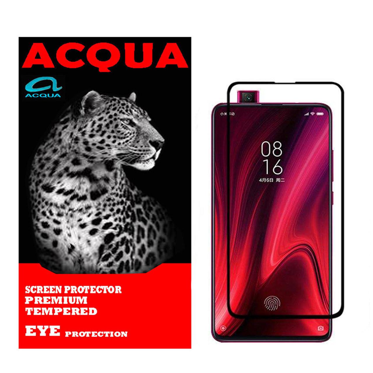 محافظ صفحه نمایش آکوا مدل SH مناسب برای گوشی موبایل شیائومی MI 9T PRO