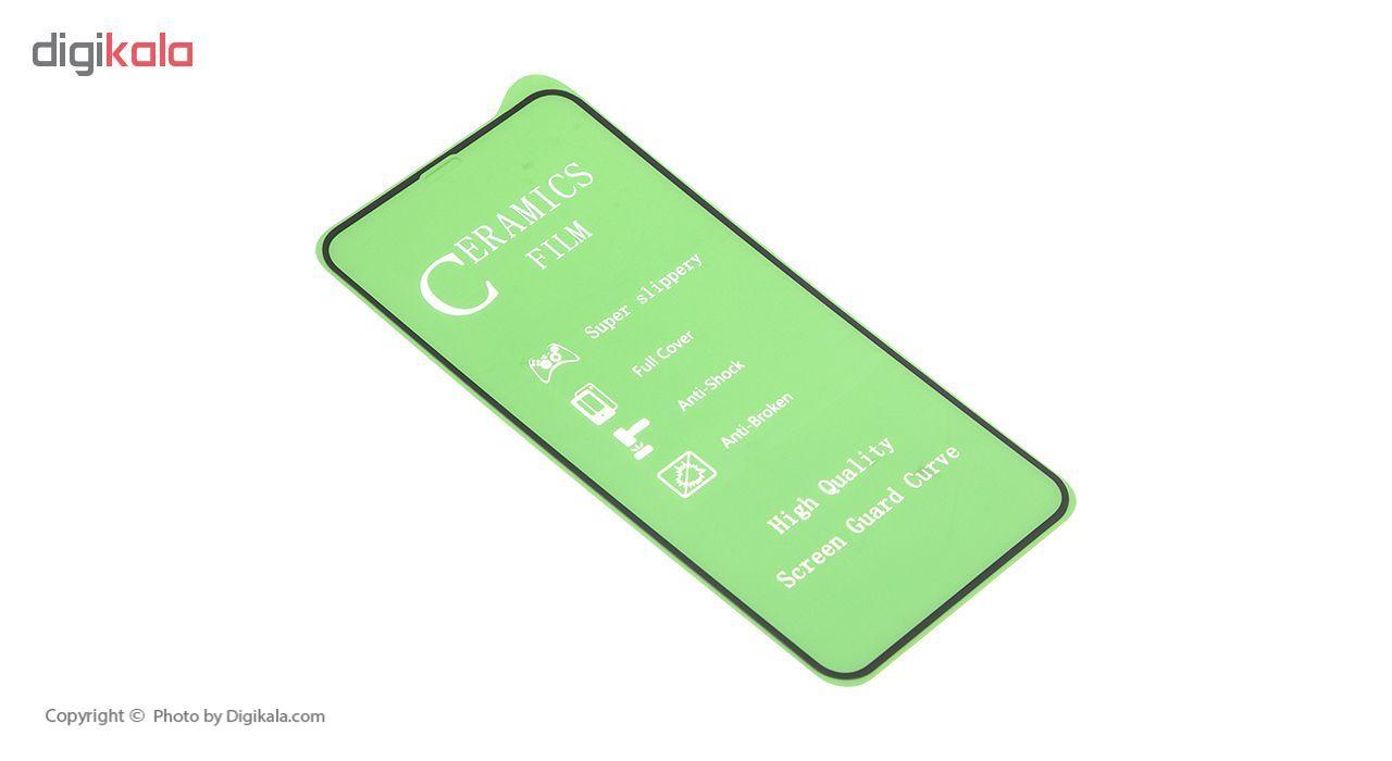 محافظ صفحه نمایش نانو کوالا مدل CER-001 مناسب برای گوشی موبایل اپل Iphone 11 pro main 1 1