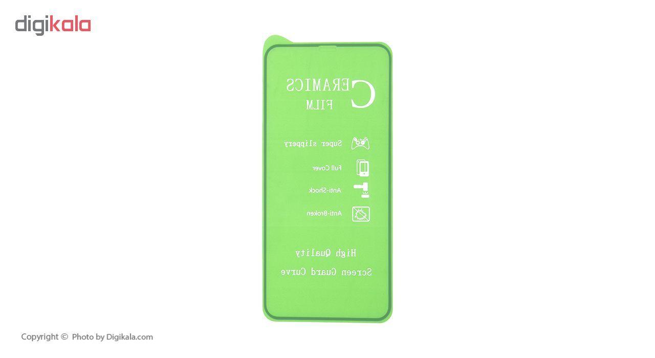 محافظ صفحه نمایش نانو کوالا مدل CER-001 مناسب برای گوشی موبایل اپل Iphone 11 pro main 1 2