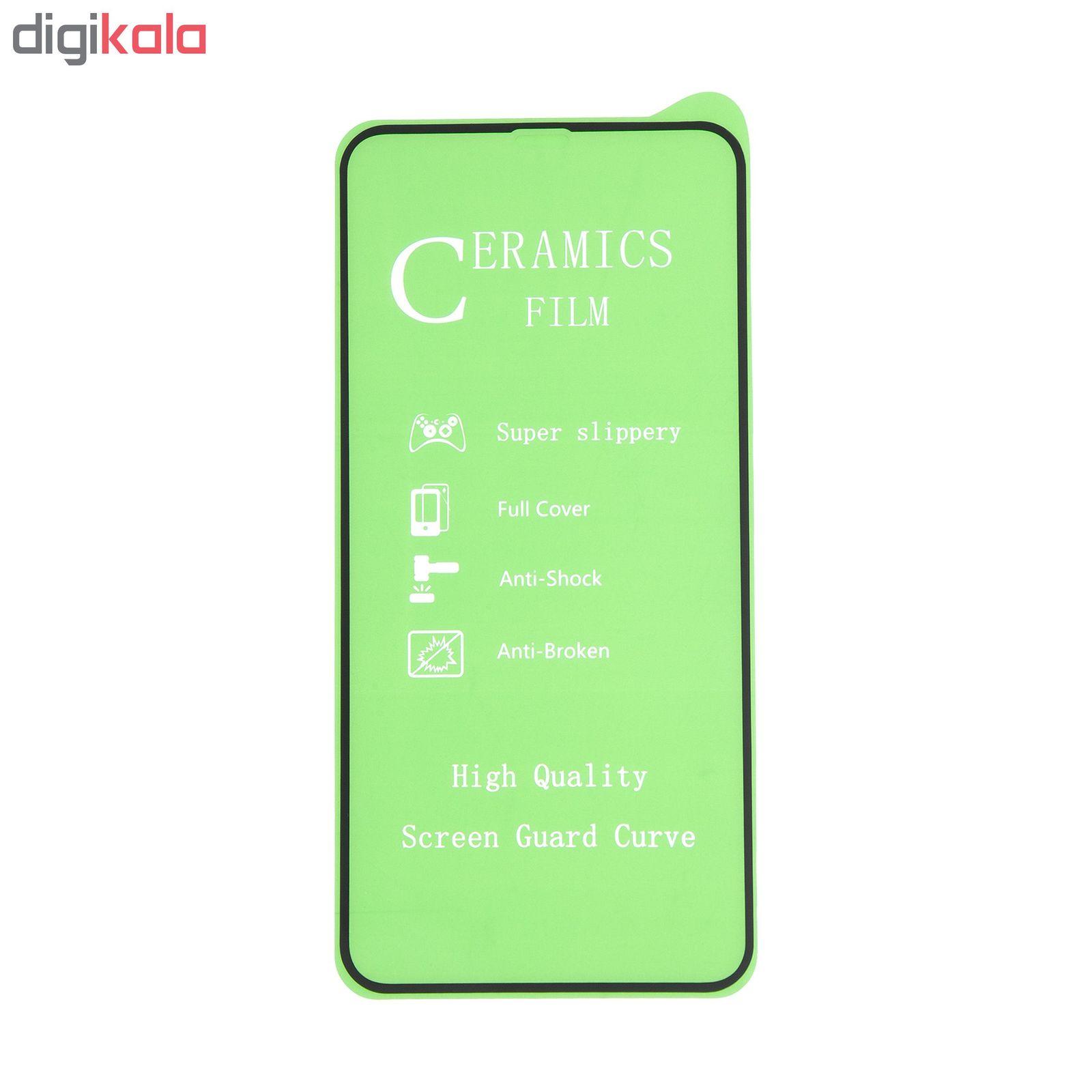 محافظ صفحه نمایش نانو کوالا مدل CER-001 مناسب برای گوشی موبایل اپل Iphone 11 pro main 1 3