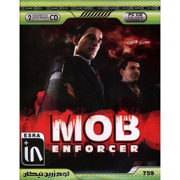بازی MOB ENFORCER مخصوص PC