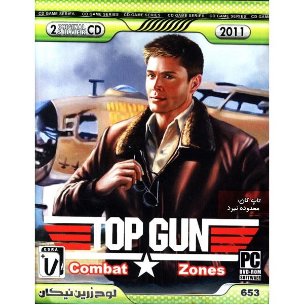بازی TOP GUN COMBAT ZONES مخصوص PC