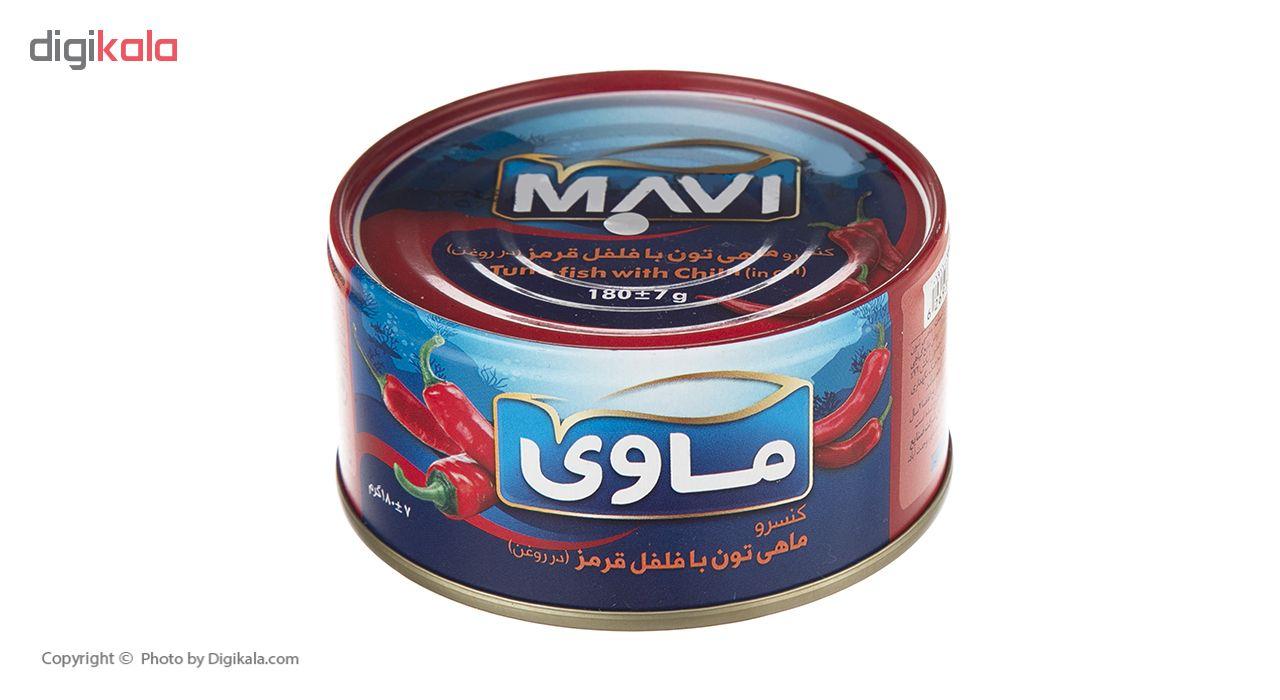 کنسرو ماهی تون با فلفل قرمز ماوی (در روغن )مقدار 180 گرم