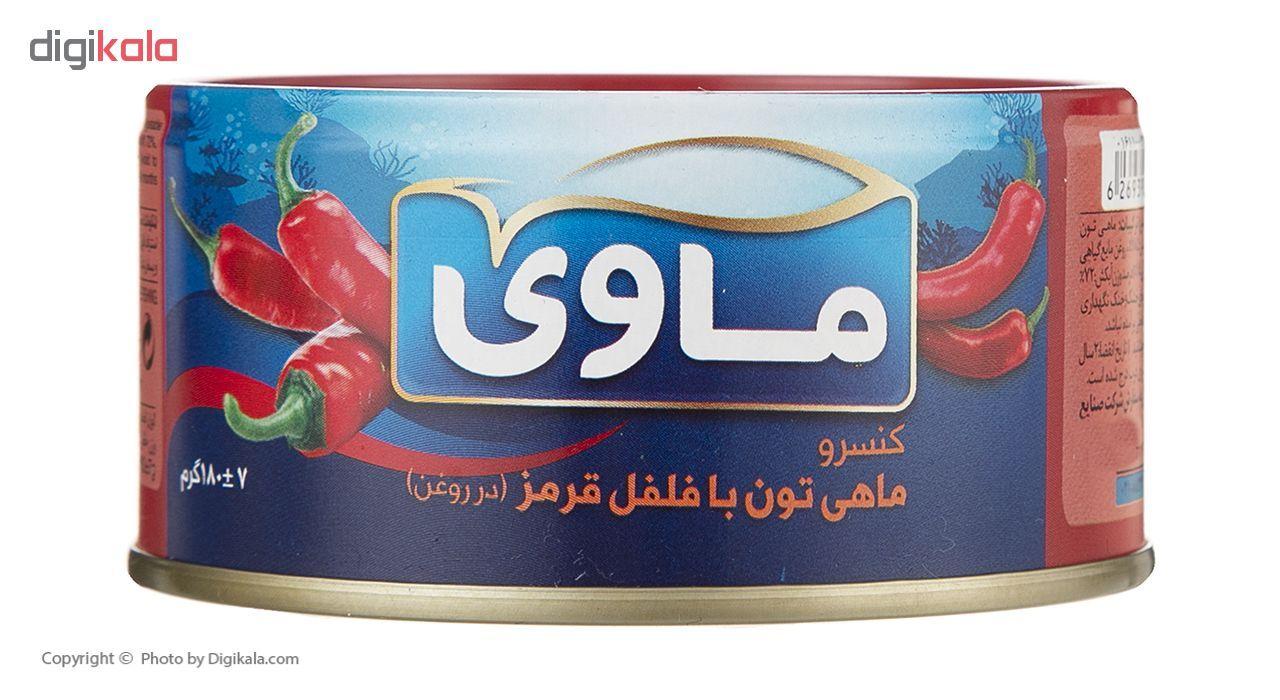 کنسرو ماهی تون با فلفل قرمز ماوی (در روغن )مقدار 180 گرم main 1 2