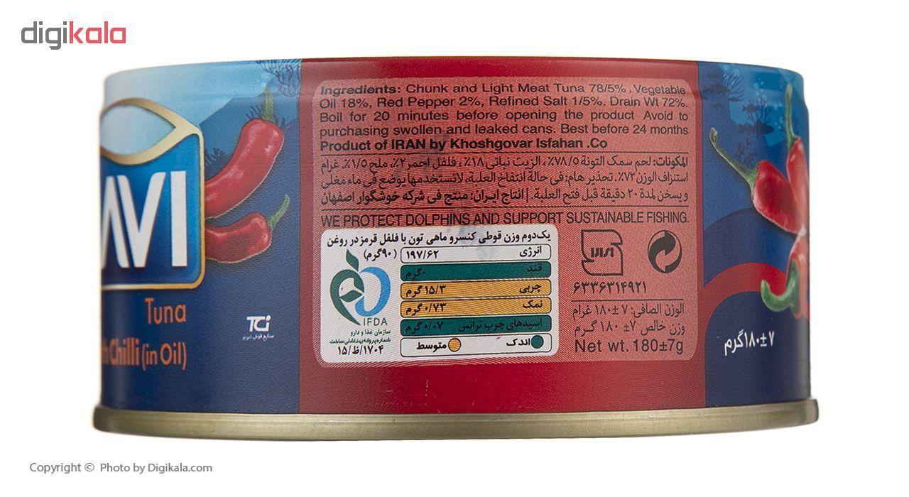 کنسرو ماهی تون با فلفل قرمز ماوی (در روغن )مقدار 180 گرم main 1 7