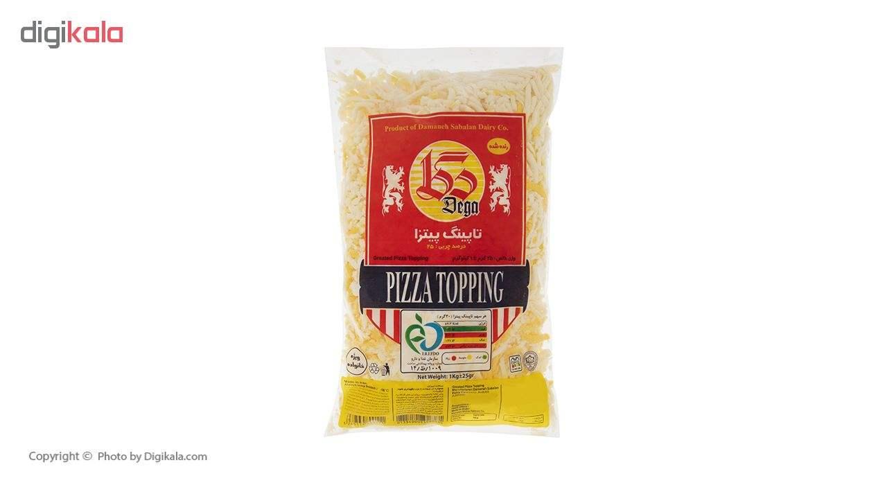 تاپینگ پیتزا منجمد دگا - 1 کیلوگرم main 1 2