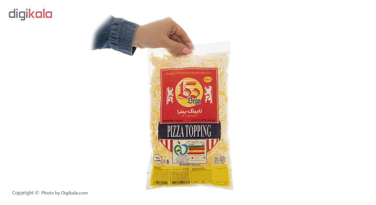 تاپینگ پیتزا منجمد دگا - 1 کیلوگرم main 1 3