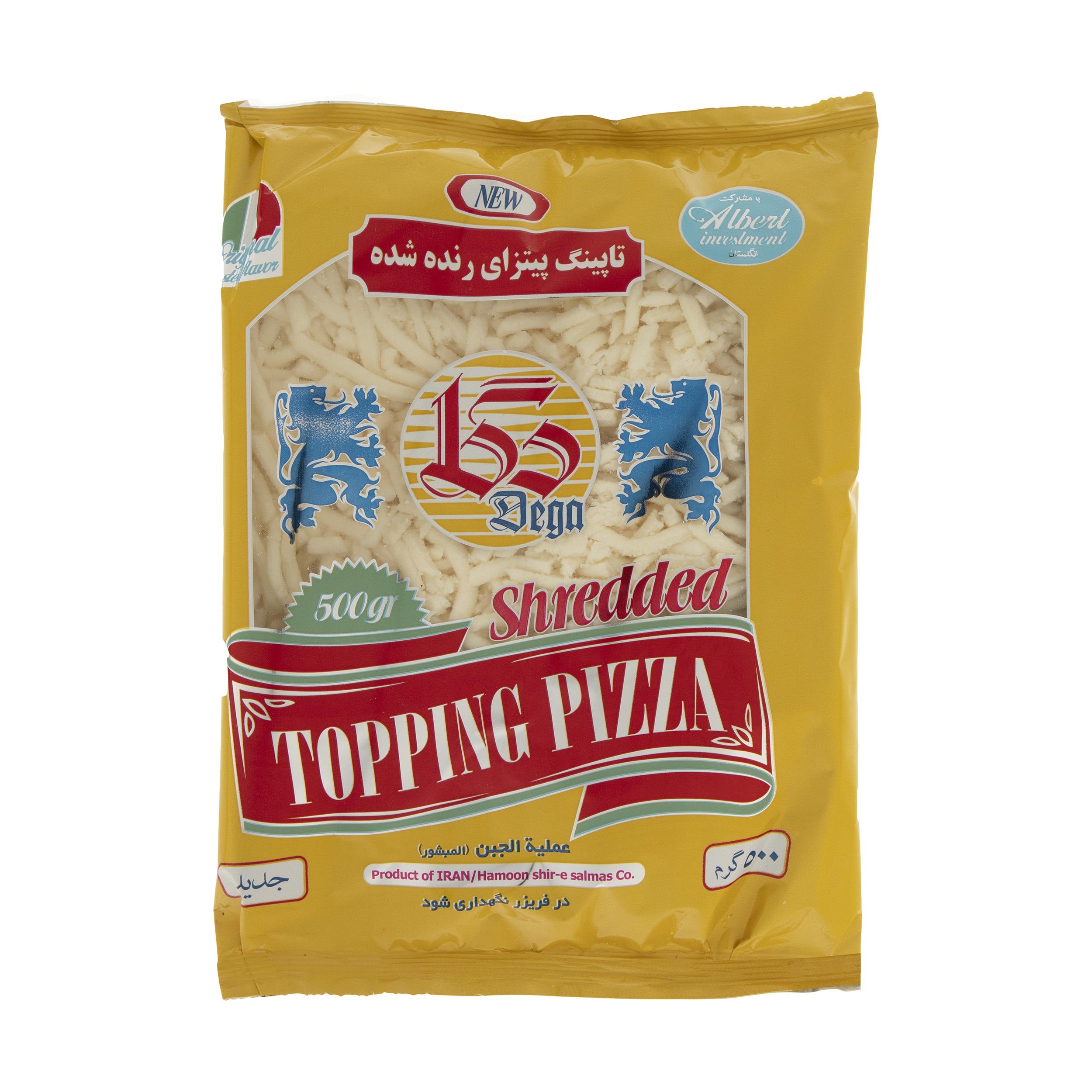 تاپینگ پیتزا منجمد دگا مقدار 500 گرم